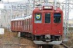 /stat.ameba.jp/user_images/20200106/23/takemas21/8d/15/j/o0900060014691891895.jpg