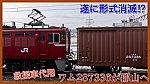 /train-fan.com/wp-content/uploads/2020/01/502582BA-F430-463A-9807-3C354FF69AC4-800x450.jpeg