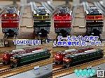/blogimg.goo.ne.jp/user_image/2c/46/e596d1c0f39501766928f89eb56867bf.png