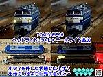 /blogimg.goo.ne.jp/user_image/58/3f/398fa84899fb407e33a1f1927f165d39.png