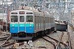 東急8500系8614F 202001
