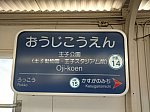 /stat.ameba.jp/user_images/20200109/09/sorairo01191827/87/53/j/o1080081014693048491.jpg