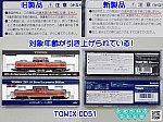 /blogimg.goo.ne.jp/user_image/0d/b6/a3c150ed5ae95be1b15219c8c3aa7a11.png