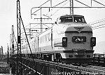181系特急「とき」 197903