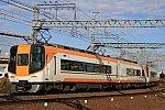 /stat.ameba.jp/user_images/20200110/22/takemas21/48/4b/j/o0900060114693914239.jpg