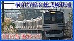 /train-fan.com/wp-content/uploads/2020/01/S__27549700-800x450.jpg