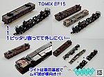 /blogimg.goo.ne.jp/user_image/3b/99/3a395f4a9493d9433e79c866aa5f78de.png