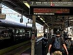 /www.railtrip.jp/wp-content/uploads/2020/01/IMG_67972-1024x768.jpg