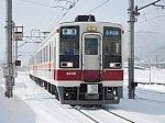 DSCN7506