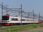 P1200659