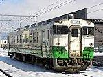 DSCN5692