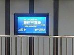 /stat.ameba.jp/user_images/20200113/11/sorairo01191827/25/31/j/o1080081014695312297.jpg