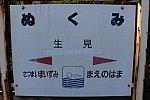 /blogimg.goo.ne.jp/user_image/76/10/6421784d26cf4607f9c238222b0df40a.jpg