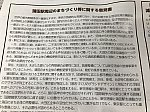 /stat.ameba.jp/user_images/20200114/05/westband2/46/96/j/o0605045414695828946.jpg
