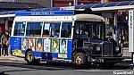 /stat.ameba.jp/user_images/20200115/10/tamagawaline/95/1a/j/o1920108014696440022.jpg