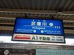 /stat.ameba.jp/user_images/20200115/10/sorairo01191827/e7/cc/j/o1080081014696442404.jpg