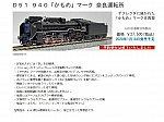 /yimg.orientalexpress.jp/wp-content/uploads/2020/01/d51940_0118-1.jpg
