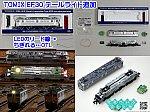 /blogimg.goo.ne.jp/user_image/5a/37/eb099d2f44e51f0255a05338a34d2ccb.png