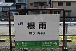 /blogimg.goo.ne.jp/user_image/7b/bf/3ba6f01a866d953e950e880cd83841d8.jpg