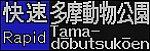 f:id:Rapid_Express_KobeSannomiya:20200116184903j:plain