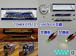 /blogimg.goo.ne.jp/user_image/33/53/a4edac7b039883a397a0353b581966fc.png