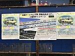 200114shinagawa01