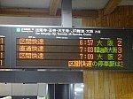 /ats-s.sakura.ne.jp/blog/wp-content/uploads/2020/01/DSC03393-640x480.jpg