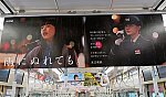 1114-1 雨にぬれても 京王CM 2.1.16.jpg