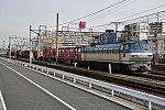 /stat.ameba.jp/user_images/20200116/19/amateur7in7suita/33/ec/j/o0640042714697193701.jpg