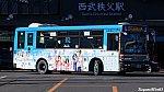 /stat.ameba.jp/user_images/20200117/10/tamagawaline/7d/71/j/o1920108014697475529.jpg