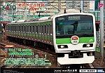 /img-cdn.jg.jugem.jp/75d/94088/20200117_2792624.jpg