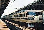 /stat.ameba.jp/user_images/20200117/20/superkaiji229/93/96/j/o0600041514697716585.jpg