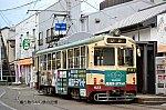 /blogimg.goo.ne.jp/user_image/39/75/e03f45f52ff8a86e3867f4ef19a3fb88.jpg