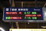 /stat.ameba.jp/user_images/20200118/01/kumatravel/6c/1e/j/o1024068114697858242.jpg
