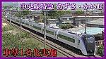 /train-fan.com/wp-content/uploads/2020/01/AC84F289-3E2F-499A-9A2A-9143C0A1925A-800x450.jpeg