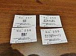 /stat.ameba.jp/user_images/20200118/11/ins-oddy/66/ad/j/o1023076814697978636.jpg