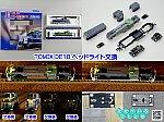 /blogimg.goo.ne.jp/user_image/55/4e/180d51358cde797d19a0687f7f659b73.png