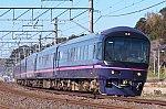 DSC_2993