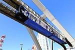 200119_千葉都市モノレール_駅メモ号1