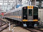 f:id:Rapid_Express_KobeSannomiya:20200119231636j:plain