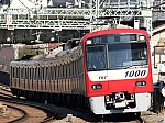 1161_KC1226_200119.jpg