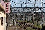 2020_01_20kuroiso_sta3p.jpg