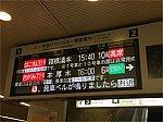 f:id:tokyu2000_norurun:20200119235753j:image