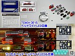 /blogimg.goo.ne.jp/user_image/74/35/d4ffe428560adb0365532e65246467bb.png