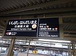 /stat.ameba.jp/user_images/20200120/15/sorairo01191827/4f/43/j/o1080081014699250702.jpg