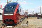f:id:Rapid_Express_KobeSannomiya:20200121153336j:plain