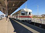 f:id:omocha_train:20200121085934j:image