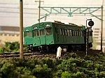 f:id:omocha_train:20200122002651j:image