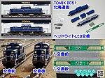 /blogimg.goo.ne.jp/user_image/15/5f/192fa7c52ee338f200ff411bd9100549.png