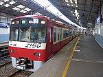 P1140129_横須賀中央_R